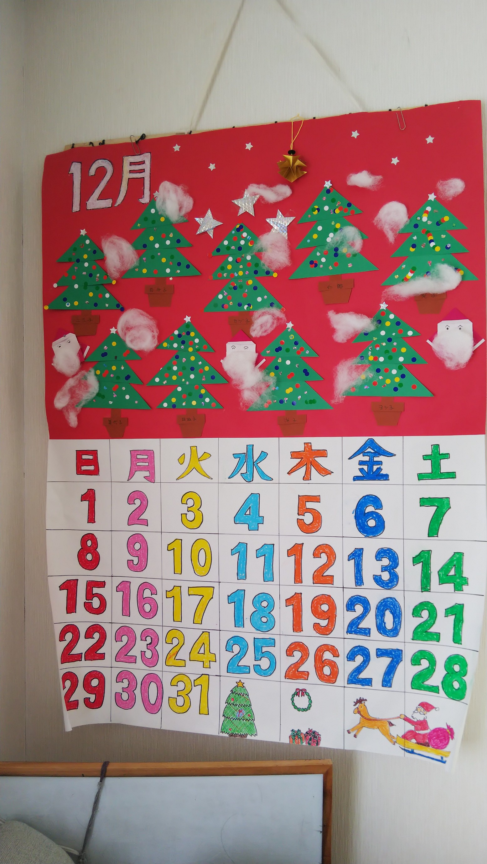 クリスマス(^^)